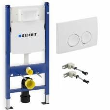 Geberit 458.120.11.1  Duofix монтажный комплект для подвесного унитаза, H112, cо встроенным бачком Delta 12см, клавиша смыва Delta 21, двойной смыв, белый