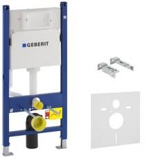 Комплект инсталляции для подвесного унитаза Geberit Duofix 458.126.00.1 3 в 1 (без кнопки)