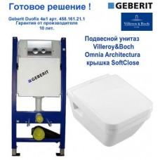 Комплект инсталляции Geberit 458.161.21.1 + Villeroy&Boch Omnia Architectura 5685H101 подвесной унитаз + крышка Soft Closing