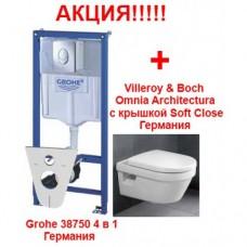 Набор инсталляция Grohe Rapid SL 38721001 и унитаз Villeroy & Boch Omnia Architectura арт. 5684H101 + сидение SoftClose