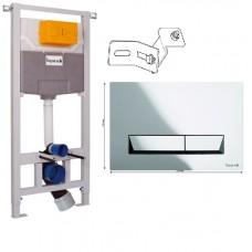 Комплект инсталляции для подвесного унитаз Imprese i8120